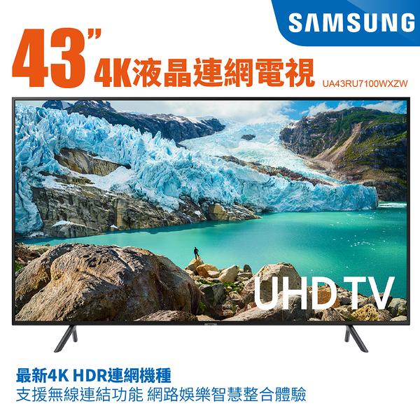 送壁掛架+桌上安裝 SAMSUNG 三星 43型4K HDR智慧連網電視 UA43RU7100WXZW