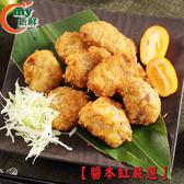 【醬本缸嚴選】黃金啾C雞腿塊5包 400G±10%/包