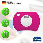 德國潔靈康「zielonka」除味隨身皂(桃紅)  空氣清淨器 清淨機 淨化器 加濕器 除臭 不鏽鋼