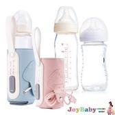 奶瓶保溫套 USB恆溫加熱保暖瓶套-JoyBaby