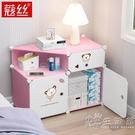床頭櫃簡約現代床邊儲物櫃經濟型簡易收納兒童臥室小櫃子WD 小時光生活館