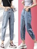 網紅老爹牛仔褲女春秋季2020新款顯瘦高腰直筒寬鬆破洞加絨蘿卜褲 米娜小鋪