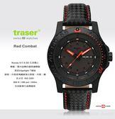 瑞士Traser P6600 Red Combat軍錶-(公司貨)#105502/#105503