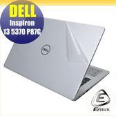 【Ezstick】DELL Inspiron 13 5370 P87G 二代透氣機身保護貼 DIY 包膜