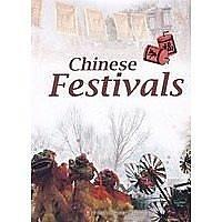 簡體書-十日到貨 R3YY【中國節 Chinese Festivals】 9787119054070 外文出版社 作者:作者:齊...