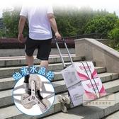 購物車 家用爬樓梯手拉車便攜折疊手推車行李車拖車拉桿車小拉貨搬運神器-三山一舍JY