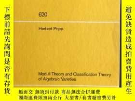 二手書博民逛書店Moduli罕見Theory and Classification Theory of Algebraic Var