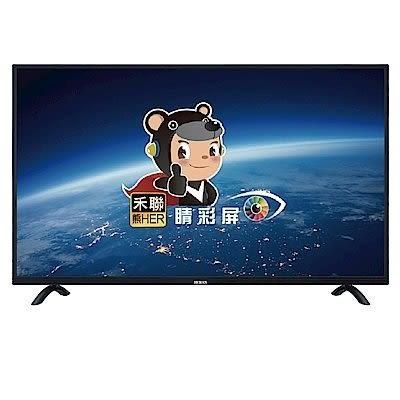 «0利率/免運費» HERAN禾聯 43吋 LED 液晶電視 HF-43DAG【南霸天電器百貨】