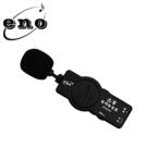 【敦煌樂器】ENO EPU01GZ 古箏專用拾音器