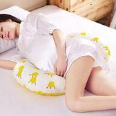孕婦枕護腰側睡枕u型枕孕婦用品睡枕側臥睡覺抱枕多功能孕婦枕頭 東京衣秀