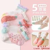 女童襪子純棉夏季薄款網眼寶寶夏天水晶冰絲襪【齊心88】