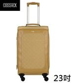 Backbager 背包族 【COSSACK】ELEGANCE 優雅系列 23吋可放大行李箱/旅行箱 _駝色