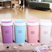 垃圾桶家用衛生間廚房客廳臥室廁所有蓋帶蓋 搖蓋式大號塑料筒