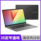 華碩 ASUS S533EQ-0068G1165G7 搖滾黑 Vivobook S15 輕薄筆電【15.6 FHD/i7-1165G7/16G/MX350/512G SSD/Buy3c奇展】