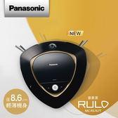 Panasonic國際牌 RULO智慧型吸塵機器人 MC-RS767T 尊爵黑
