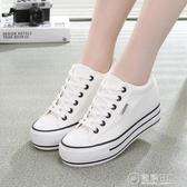 春季內增高新款帆布鞋女韓版學生板鞋百搭小白鞋街拍球鞋子女 雙十一全館免運