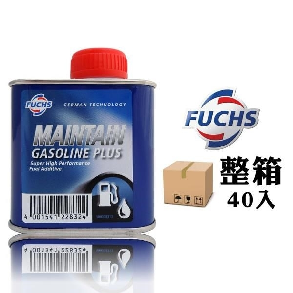 【南紡購物中心】Fuchs MAINTAIN GASOLINE PLUS 高性能濃縮汽油精【整箱40入】