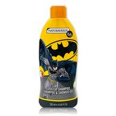 義大利原裝進口Batman 洗髮沐浴乳-250ml