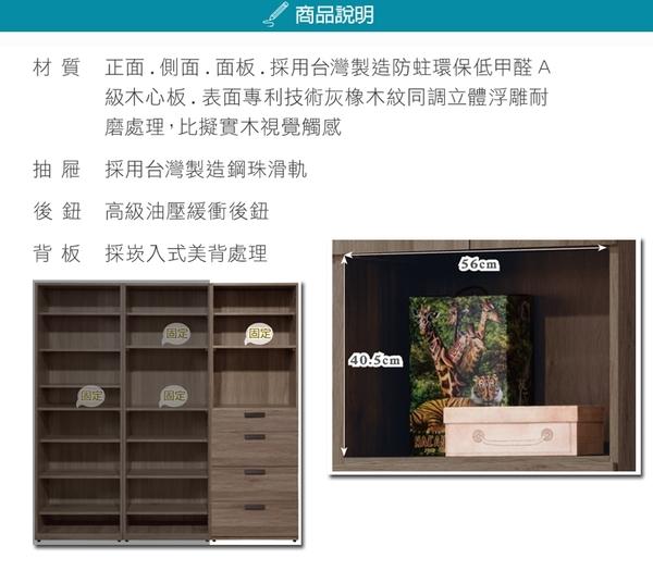 《固的家具GOOD》485-5-AJ 亞力士2尺四抽鞋櫃【雙北市含搬運組裝】