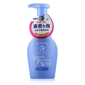 SENKA 洗顏專科 Perfect 超微米潔顏慕絲 150ml (新升級)【新高橋藥妝】
