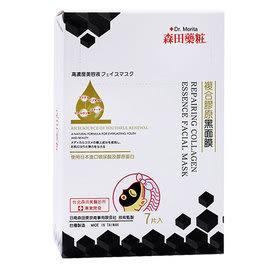 森田藥粧 複合膠原黑面膜 7片裝(盒)*12盒