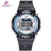 兒童手錶男孩防水夜光小學生手錶運動多功能電子表男童手錶 店家有好貨