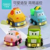 咔寶遙控汽車兒童小型四驅電動玩具遙控車寶寶迷小迷你小男孩女孩-Ifashion YTL