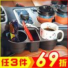 杯架 汽車用品多功能車用置物架/飲料架/座椅縫隙塞(顏色隨機)【AE10335】 i-Style居家生活