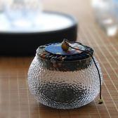 【季末大優惠】錘紋玻璃透明茶葉罐普洱茶倉糖果花茶儲物罐茶道配件