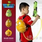 兒童背包水槍玩具抽拉式大容量書包呲滋噴水槍男孩女生打水仗戲水 小時光生活館