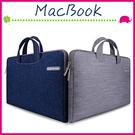 Apple MacBook Air/Pro/Retina 牛仔系列電腦包 卡提諾 牛仔布料內膽包 手提保護套 毛絨內裡筆電包