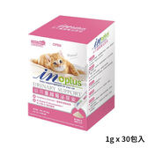 PetLand寵物樂園《耐吉斯IN-Plus 》貓用蔓越莓泌尿安30g(1gx30包入)
