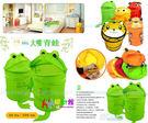 可愛立體造型大嘴蛙/黃色鴨子/老虎折疊式玩具收納袋/置物籃