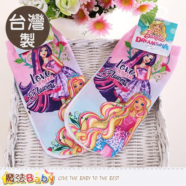 5~12歲女童襪(2雙一組) 台灣製芭比正版直版襪 魔法Baby