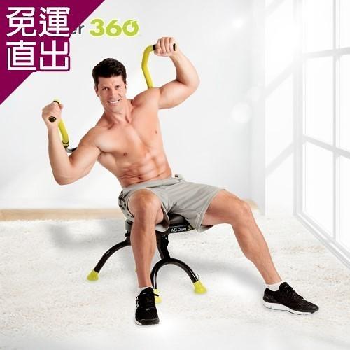 Ab Doer 360度超能曲線健身機 x1【免運直出】