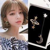 S925純銀針星星月亮耳釘女韓國氣質不對稱耳環長款個性耳飾品耳墜  巴黎街頭