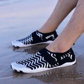 潛水鞋 沙灘游泳鞋鞋 防滑速幹透氣運動鞋【非凡上品】nx2312