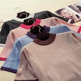 春夏裝新款圓領短袖撞色針織衫T恤女寬鬆亮絲打底衫套頭薄款上衣  凱斯盾數位3C