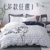天絲絨單人床包二件組-多款任選 台灣製