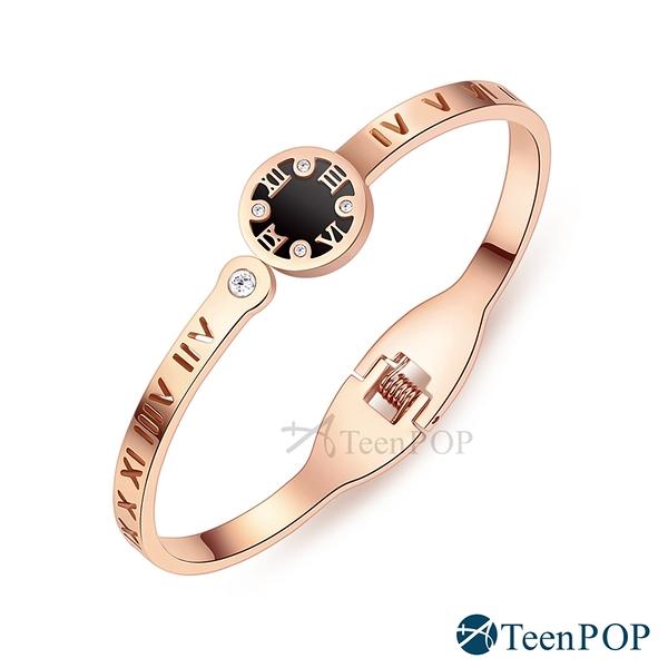 鋼手環 ATeenPOP 浪漫時光 白鋼手環 聖誕禮物 生日禮物
