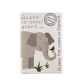 法國 mas du roseau 當我長大系列 肥皂-大象