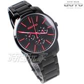 GOTO 真三眼簡約時刻腕錶 男錶 不銹鋼防水手錶 學生錶 IP黑電鍍 GS0385M-33-351
