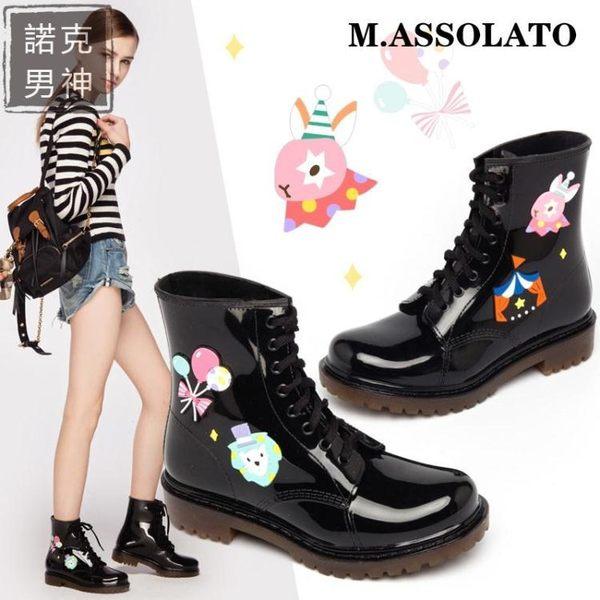 雨鞋 新款套鞋時尚平底短筒春夏實色防滑水鞋馬丁雨靴透明膠鞋雨鞋女【好康八八折】