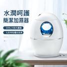 【風雅小舖】XB-1000小新同學加濕器...