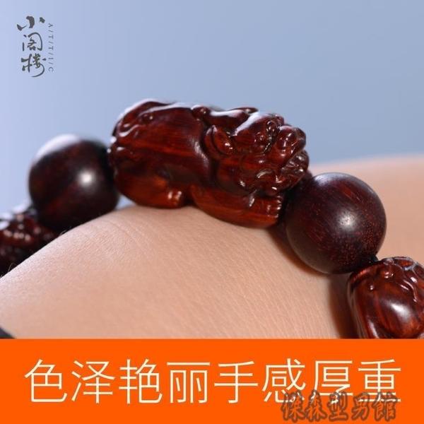 印度贊比亞小葉紫檀手串貔貅手鍊精細雕刻男女血檀佛珠老料本命年 端午節好物