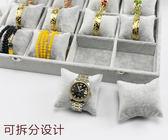 12格冰花絨枕頭手錶盒手鍊展示盤手?首飾收納玻璃珠寶箱