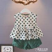 女童夏裝洋氣女寶寶套裝韓國1嬰兒童夏天衣服3歲兩件套潮【東京衣秀】