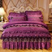 85折免運-秋冬歐式天鵝絨床裙四件套夾棉加厚床罩4件套保暖被套床上用品1.8