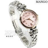 MANGO 精緻晶鑽輕巧手鍊女錶 藍寶石水晶防水手錶 珍珠母貝面 粉x玫瑰金 MA6727L-11【時間玩家】