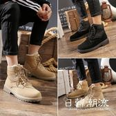 馬丁鞋  秋冬季馬丁靴子男士棉鞋中幫工裝大黃軍靴潮沙漠鞋子男加絨雪地靴